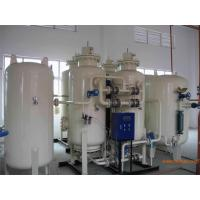 Buy cheap O2 PSA Oxygen Generator Pressure Swing Adsorption Plant Small air separation plant from wholesalers