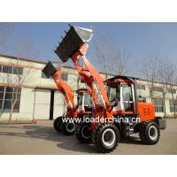 Buy cheap 2T loader ZL20F with snow blower from wholesalers