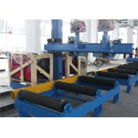Wholesale Cantilever Box Beam Electroslag Welding Equipment With Nozzle Melt from china suppliers