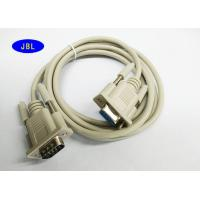Wholesale UL2464 28AWG OD 4.5 MM VGA Cable Female To Male Solder Style Cable For Computer from china suppliers