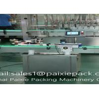 Wholesale Small Baby Milk Protein Powder / Oil Filling Machine , Productive Capacity 30 - 60pcs/min from china suppliers