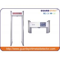 Wholesale High Sensitivity Walk Through Security Gates / Door Frame Metal Detector With CCTV Camera from china suppliers