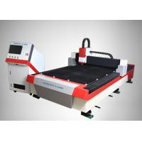 Wholesale 3000 x 1500 mm Fiber Laser Cutting System For Mild Steel , Carbon Steel from china suppliers