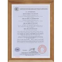 Shenzhen DDahai Electronic Display Technology Co., Ltd Certifications