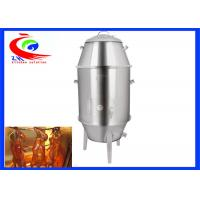 Wholesale Charcoal Commercial Baking Equipment Roasted Goose Duck Oven Machine from china suppliers