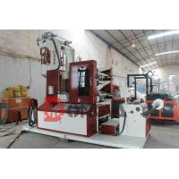 Quality Zhejiang Vinot SJYT - 45 Mini Plastic Film Extrusion Machine With Two Colors Printing customed for India for sale