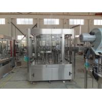 Wholesale Pure water equipment mineral automatic bottle washing capping machine from china suppliers