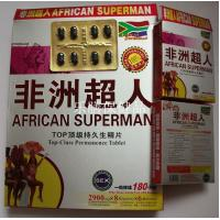 Buy cheap African Superman Male Sex Enlargement Pills Stronger and Longer Erections from wholesalers