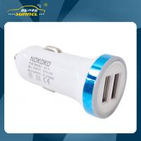 Quality 2015 CE Approval 2.1A Double USB Car Power Charger Adapter Plug for Apple and Samsung Device for sale