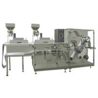 Wholesale DPH-260 High Speed Aluminum Aluminum Blister Packing Machine With CE and FDA approved from china suppliers