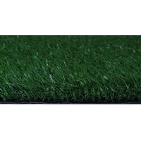 Wholesale UV-resistant 11600Dtex PE Detective Artificial Grass Turf Yarn 35mm from china suppliers