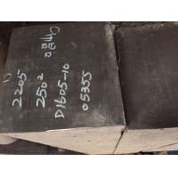 Quality Duplex 2205 Steel Square Bar For Electronic Parts 10*10-500*500mm for sale