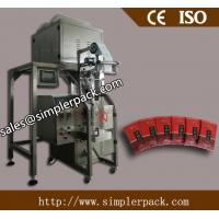Wholesale Direct Marketing Fully Automatic Back Seal Packing Machine(Computer Control) from china suppliers