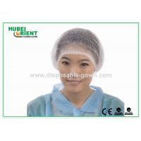 Buy cheap White / Green PP Disposable Mob Caps Soft Disposable Surgeon Caps from wholesalers