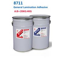 Wholesale 8711 General Lamination adhesive  Flexible packaging  Polyurethane adhesive from china suppliers