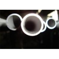 Wholesale Stainless Steel Welded Tube & Pipe for Boiler Pipe from china suppliers