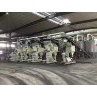 Wholesale 30 T/H High Efficiency Coal Bagging Machine , Coal Packing Machine 220V - 380V from china suppliers