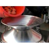Quality Egg Shell and Egg Fluid Separator for sale