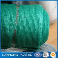 Wholesale greenhouse shade net, waterproof shade net, Green shade net from china suppliers