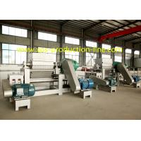 Wholesale XPS Production Line Recycling Machine Double Screw Extruder 2 Ton / 24h Output from china suppliers