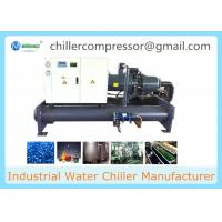 Wholesale Screw Water Cooled Chiller for Die Mould Cooling Injection Machines from china suppliers