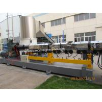 Quality PE PP Film Cutting Compaction Plastic Recycling Granulator Machine With CE / ISO / SGS Certificate for sale