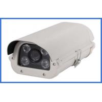Wholesale High definition urveillance cameras license plate capture automatic focusing 5 - 50mm Lens from china suppliers