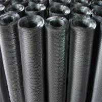Wholesale standard expanded metal mesh (factory) from china suppliers