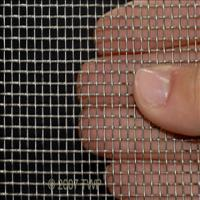 Wholesale Fireproof Galvanized window screen mesh 14*16 window security mesh plain weave from china suppliers