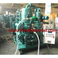 China Fully-automatic Transformer Oil Purifier, dielectric FR3 Oil Filtration equipment,processing oil High Vacuum on sale