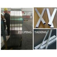 Buy cheap 3003  aluminium strip for hollow galss from wholesalers