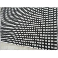 Buy cheap bitumen coated fiberglass geogrids composite with geotextile from wholesalers