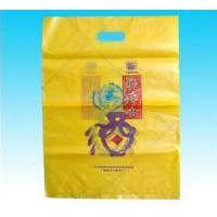 Wholesale Gravure Printing Disposable Plastic Bags , Ziplock Plastic Pouches For Food from china suppliers
