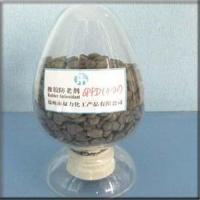 Wholesale Rubber Antioxidant IPPD(4010NA) from china suppliers