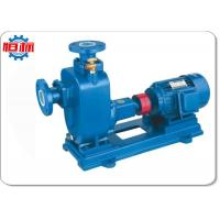 Quality Centrifugal Self Priming Transfer Pump Electric Horizontal Open Impeller for sale