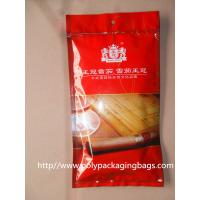 Wholesale Cuban Cigar Packaging Poly Bags With Humidifier System To Keep Cigars Fresh from china suppliers