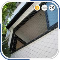 Buy cheap 2mm Thickness Outdoor Architectural Flexible Stainless Steel Wire Rope Mesh Facade Cladding from wholesalers