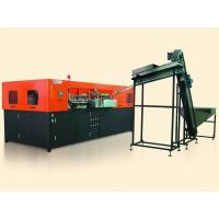 Buy cheap Fully-Auto PET Blowing Machine 4000BPH from wholesalers