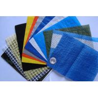 Buy cheap woven HDPE fabric with LDPE laminated from wholesalers
