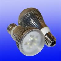 Wholesale 5W CREE led bulb from china suppliers