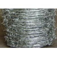 Wholesale Low cost Ease of installation Chain Link Fencing Metal Chain link Fencing from china suppliers