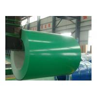 Wholesale GB / ASTM Color Coated Steel Coil , Wardrobe oiled phosphate PPGI steel coils from china suppliers