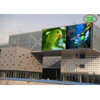 Wholesale High Brightness Outdoor P10 Led Screen High Resolution Led Display from china suppliers