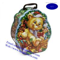 Wholesale New Cute Lunch Gift Tin Box Packaging Containers for different package usage from China from china suppliers