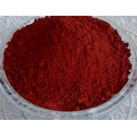 Wholesale red yeast rice extract from china suppliers