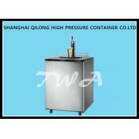 Wholesale Pressure Preservation Carbon Dioxide Beer Making Machine Beer Keg Fridge from china suppliers