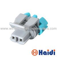 Wholesale 2 Way Wiring Harness Connectors  Multi Pin Electrical Female Plug 12052644 from china suppliers