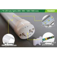 Buy cheap Good price !T8 led tube light,CE/ROHS approved, 10w,14w,20w,25w ,600mm,900mm,1200mm,1500mm from wholesalers