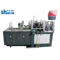 Wholesale High Speed Paper Bowl Making Machine 60HZ 12KW With Ultrasonic / Hot Air Sealing from china suppliers