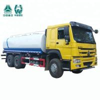 Wholesale Hydraulic Single Axle Water Tank Truck Internal Anti - Corrosion Treatment from china suppliers